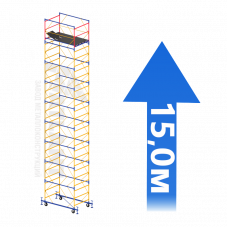 Вышка-тура (12 + 1) 1,2 х 2,0 м (Н=15,0 М)