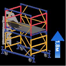 Вышка-тура (1 + 1) 1,2 х 2,0 м (Н=1,8 М)
