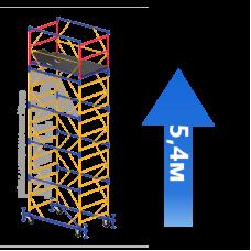 Вышка-тура (4 + 1) 1,2 х 2,0 м (Н=5,4 М)