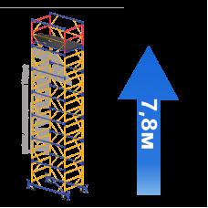 Вышка-тура (6 + 1) 1,2 х 2,0 м (Н=7,8 М)